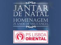 Plenários de Militantes | Concelhia de Lisboa | Secção Oriental